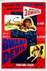 bwana-devil-dvd