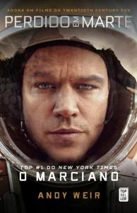 o-marciano-mundo-de-cinema