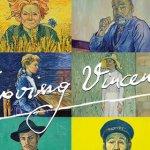 Animação sobre a vida de Van Gogh com 65 mil pinturas a óleo